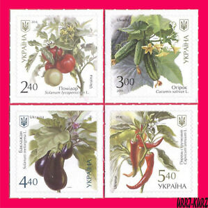 UKRAINE 2016 Flora Plants Fruit Vegetable Tomato Cucumber Eggplant Chili Pepper