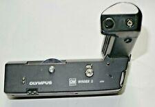 Olympus winder 2