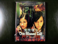 Japanese Drama Movie One Missed Call The Final DVD English Subtitle