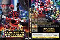 Uchu Sentai Kyuranger the Movie: Gase Indaver Strikes Back ~ All Region ~ SEAL ~