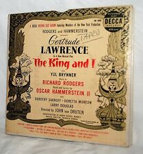 The King and I, 45 rpm EP records set, orig cast, Gertrude Lawrence, Yul Brynner