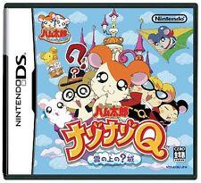 Used Nintendo DS Tottoko Hamtaro: Nazo Nazo Q Kumonoue no? Siro (Free Shipping)