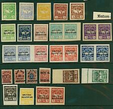 More details for batumi georgia british occupation range of perf/imperf exampl (29v) mint stamps
