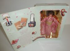 1996 Happy New Year COLLECTORS BARBIE DOLL. Steffie Face Edition.