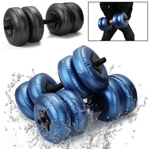 Unisex Water Filled Dumbbell Adjustable Gym Barbell Weight Train Fitness  B