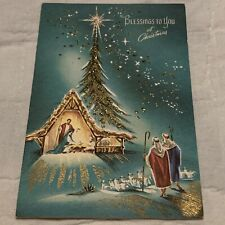 Vintage Christmas Card Blessings Nativity 1958 Used