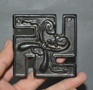 Tibet Buddhism Meteorite iron engraving 卍 Swastika Million Amulet pendant