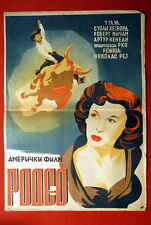LUSTY MEN RODEO WESTERN SUSAN HAYWARD 1952 UNIQUE RARE CYRILLIC YU MOVIE POSTER
