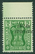 EDW1949SELL : INDIA 1971 Scott #O163 Inverted Overprint. VF Mint NG as issued.