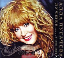 ALLA PUGACHEVA. CHAST 2 (1991-2008) - THE BEST - LUCHSHEE 2CD DIGIPAK BRAND NEW