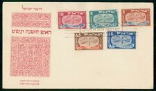 Mayfairstamps ISRAEL FDC 1948 COVER COMBO OF STAMPS wwh23037