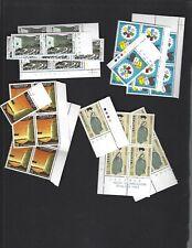 Korea sc#1132-4,1142 x9 (1978) MNH