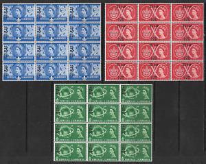 Bahrain 1957 QEII Jubilee Blocks of 12 Superb MNH