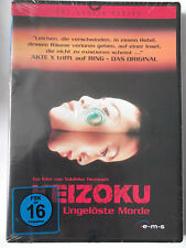 "Keizoku - Ungelöste Morde - Mischung Akte X & A. Christie - Miki Nakatani ""Ring"""
