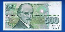 Bulgarien / Bulgaria - 500 Leva 1993 PIC-104  UNCIRCULATED  Prefix AA