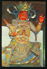 China, Virupaksa, Guardian of the West (unused 4x6 post card(JA1043