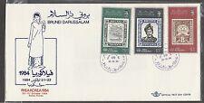 Brunei FDC PhilaKorea 84   22.10.1984