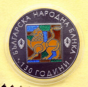 BULGARIA - 10 Leva 2009 - Anniversary Coin - 130 Years BNB - Silver 999 PROOF