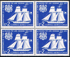 CHILE 1970 AIR MAIL STAMP # 767 MNH BLOCK OF FOUR SHIP COCHRANE