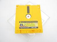 ZELDA 2 ADVENTURE LINK Nintendo Famicom Disk Disk Only dk