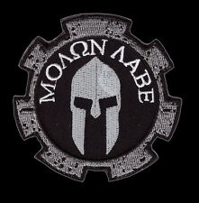 MOLON LABE SPARTAN ACU OVAL TACTICAL ACU COMBAT MORALE 3 INCH HOOK PATCH