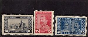BOSNIA - SEMI POSTAL - B13-5 FMNH SET OF 3 - 1917