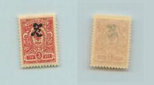 Armenia 1919 SC 92a mint . rtb2455
