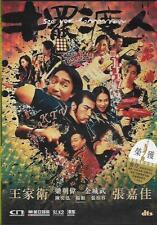 See You Tomorrow DVD AKA The Ferryman Tony Leung Takeshi Kaneshiro NEW Eng Sub