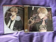 drama cd Villain Vol 4. ~The story of killer with tokuten brand new with wrapper