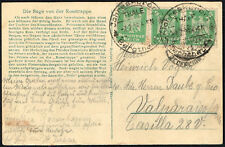 1205 GERMANY TO CHILE POSTCARD 1926 SPECIAL CANCEL THALE - VALPARAISO