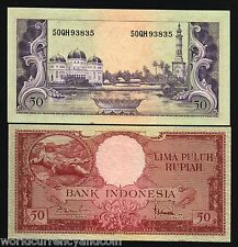 INDONESIA 50 RUPIAH P50 1957 CROCODILE SWAN ANIMAL SERIES UNC CURRENCY MONE NOTE