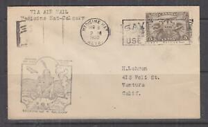 CANADA, 1930 First Flight cover, MEDICINE HAT to Calgary. 5c. Air.