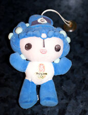2008 BEIJING OLYMPICS PLUSH Mascot Blue SuctionCup Glass Window BEIBEI Car Doll