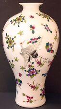 Jingdezhen Luminous Glown Dark Oriental Porcelain Red Crown Cranes  Flowers Vase