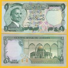 *Banknotes of All Nations Jordan 1//2 Half Dinar UNC 1975 P17d signature 17