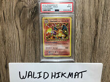 Charizard 11/108 Holo PSA 9 MINT Pokémon Card XY Evolutions