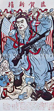 US Vintage WW2 Military Propaganda Poster War God 18x24