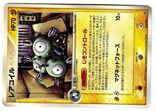 POKEMON JAPANESE CARD CARTE RARE N° 022/054 MAGNETON