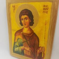 Saint Fanourios Phanourios Phanourius Byzantine Greek Orthodox Rare Icon Art