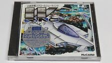 W-Ring The Double Rings PC Engine HuCard Duo-RX GT LT Japan JPN Brand New Sealed