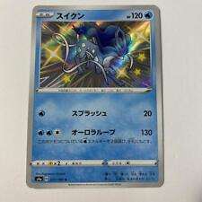 Pokemon Card Sword & Shield Suicune S 221/190 s4a Japanese Shiny Star V