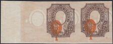 RUSSIA, 1919. Standard 152 Tg Imperf Pair, Mint