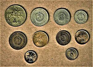 Bulgaria, 10 coin lot 1962 and up with 5 Leva thru 1 Stotinki coins Fine - B.U.