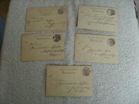 Deutsche Reichspost 1883- 1888 Postkarte gelaufen