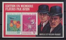 Gabon 1971 SG#MS416 Air Flowers MNH M/S