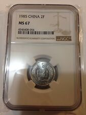 1985 China, People's Republic, 2 Fen, Aluminum Coin,NGC MS67,Collectible Vintage