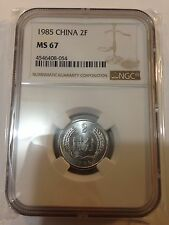 1985, China, People's Republic, 2 Fen, Aluminum Coin, NGC Certified, MS67