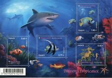 TIMBRE FRANCE NEUF BLOC  FEUILLET N° F4646 ** NATURE / FAUNE MARINE POISSON