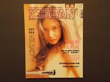 """Hong Kong 1998 May """"ICHIBAN"""" Magazine """"Junko Asanuma"""""""