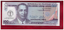2008 PHILIPPINES 100 peso UP Centennial 100th Anniversary Star note UNC